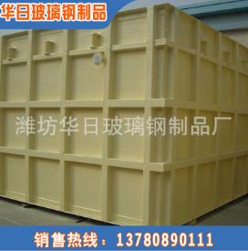 玻璃钢材质储运设备 玻璃钢水箱 玻璃钢组合式水箱 价格电议图片