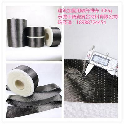 12k单向碳纤维布