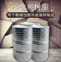 盖夫牌587 预促工艺品不饱和聚酯树脂-价格电议图片