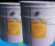 元星  901环氧乙烯基酯树脂 价格电议图片