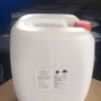 百亚 固化剂MEKP 过氧化甲乙酮 通用型 不饱和树脂玻璃钢