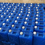 百亚 TBPB 高温固化剂 叔丁酯 白色透明 适用SMC/BMC 玻璃钢拉挤
