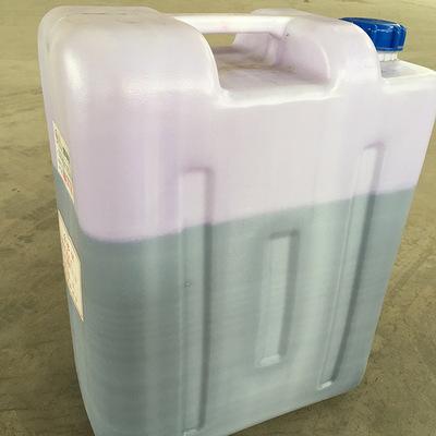 百亚 促进剂 钴水/蓝水 常温固化浅色 适用玻璃钢制品成型图片