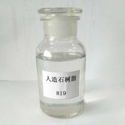 常州力天 M-819不饱和聚酯树脂浇铸树脂价格表 电议图片