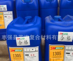 供应上海上纬1305促进剂1.6%钴盐 价格电议图片