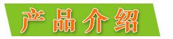 filehelper_1488936302743_35