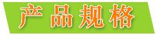 filehelper_1489029757953_90