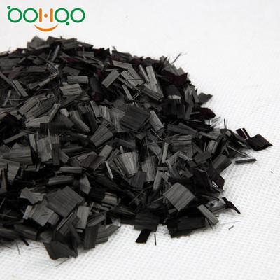 【源头厂家】 碳纤维短切丝直径7μm 碳纤维丝 功能纤维 高强度