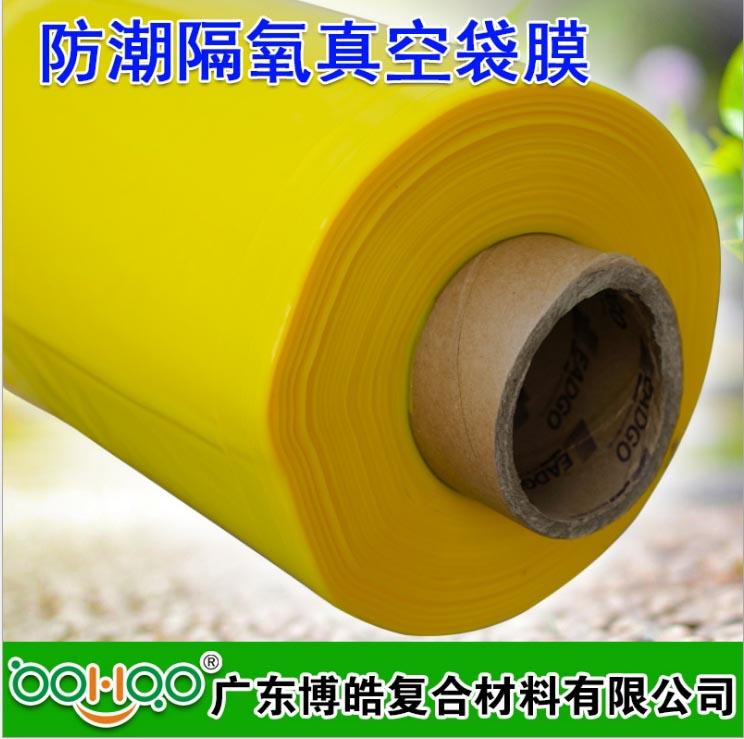 【玻璃钢工具】 真空袋膜 抽真空灌注成型辅助材料 防潮隔氧图片