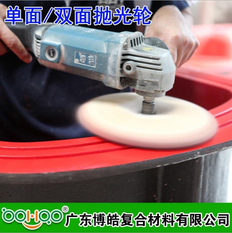【抛光工具】 抛光球 玻璃钢模具打磨抛光羊毛轮 实用不掉毛图片