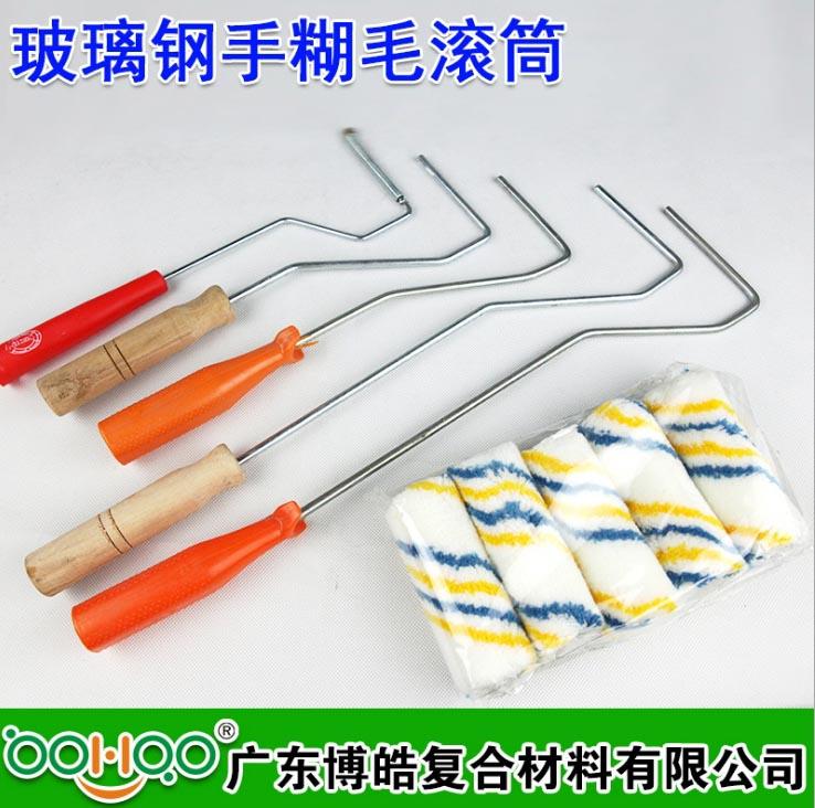 【模具工具】 毛滚筒刷 3-6寸 手糊玻璃钢模具排泡压实羊毛刷图片