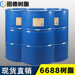 6688树脂 大理石表面涂层树脂不饱和聚酯树脂价格