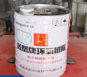 高纯度环氧树脂 凤凰牌环氧树脂 价格电议图片