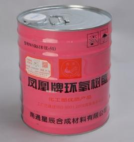 618环氧树脂 耐高温环氧树脂 化学环氧树脂 价格电议图片