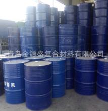 耐高温不饱和聚酯树脂 H123 青岛不饱和聚酯树脂价格电议图片