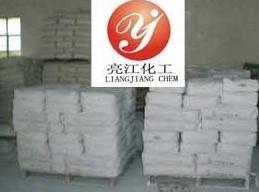 氯化法生产金红石钛白粉R920(台资生产) 电话议价图片