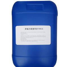 附着力促进剂 DT4011 丙烯酸树脂用 水性涂料助剂用 价格电议图片