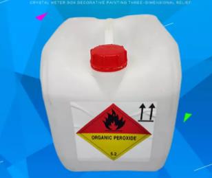 阿克苏Trigonox C 固化剂 过氧化二叔丁基DTPB 交联剂 硫化剂 价格电议图片