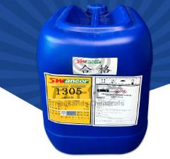 供应附着力促进剂 R401易分散不污染促进剂 价格电议图片