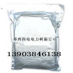 发电机内冷水树脂定冷水微碱树脂图片