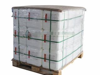 固化剂(用于树脂)图片