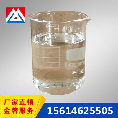 中石化环氧树脂 巴陵牌 6101#(E-44)防腐树脂 高粘度树脂
