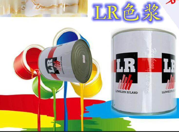 进口LR色浆图片