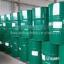 双酚A型不饱和聚酯树脂3301 价格电议