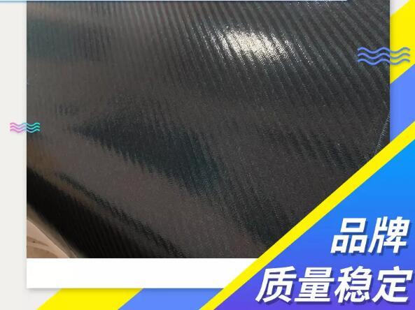 济宁鲁晨 碳纤维单向布 价格电议图片