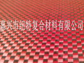 凯夫拉芳碳混编 碳纤维混编布  平纹/斜纹