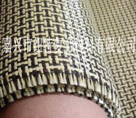 凯夫拉 芳碳混编布 碳纤维混编布 工字纹 价格电议