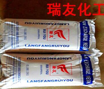 大城瑞友化工 001*7 D001 D113 污水处理树脂 医药用树脂 价格电议图片