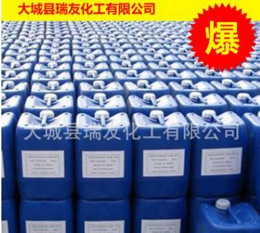 大城瑞友化工  RY-201杀菌灭藻剂 价格电议图片
