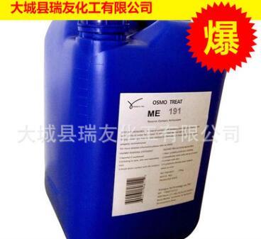 大城瑞友化工  RY-307杀菌灭藻剂 价格电议图片