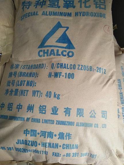 焦作中铝 氢氧化铝粉15A铝粉  (细粉)中国铝业图片