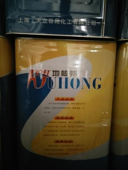 地板蜡(固体)上海沪红地板蜡玻璃钢脱模上光蜡