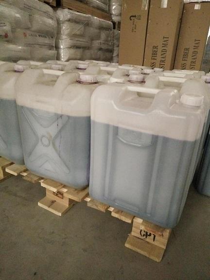 促进剂 D  用于洁具、工艺品等、长期供应 固化剂 催干剂图片