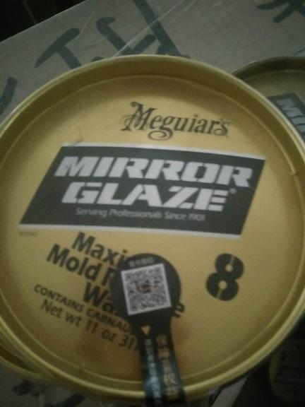 美国进口美光牌8号蜡 玻璃钢脱模蜡 模具硅胶 91树脂脱模蜡图片