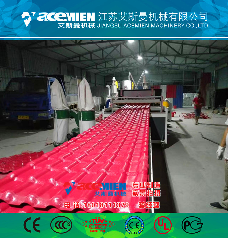 国内最好合成树脂瓦设备厂家 问张家港市艾斯曼机械图片