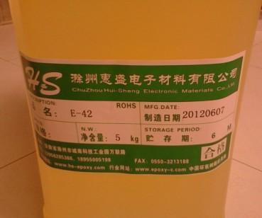 滁州惠盛  E-42聚氨酯改性环氧树脂  价格电议图片