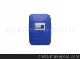 驰陆   COB-Ⅰ高校无色促进剂  用于聚酯钮扣、人造大理石、人造    价格电议图片