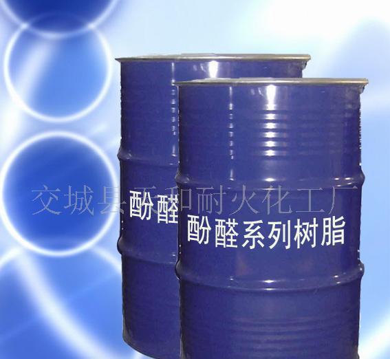 交城县天和耐火化工厂  酚醛RGF系列树脂  价格电议图片
