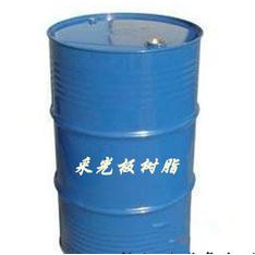 天和树脂   DS-126N邻苯型不饱和树脂  用于制作透明采光瓦  价格电议