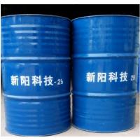 亚邦/新阳   通用树脂  价格电议图片