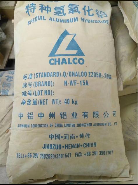 玛瑙粉中铝特种氢氧化铝粉高白填料氢氧化铝人造石专用图片