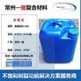 一驰  蓝水 促进剂 不饱和树脂专用促进剂  价格电议