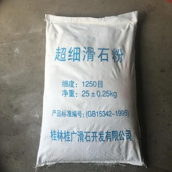 滑石粉 超细滑石粉 1250目 工业滑石粉 25KG图片