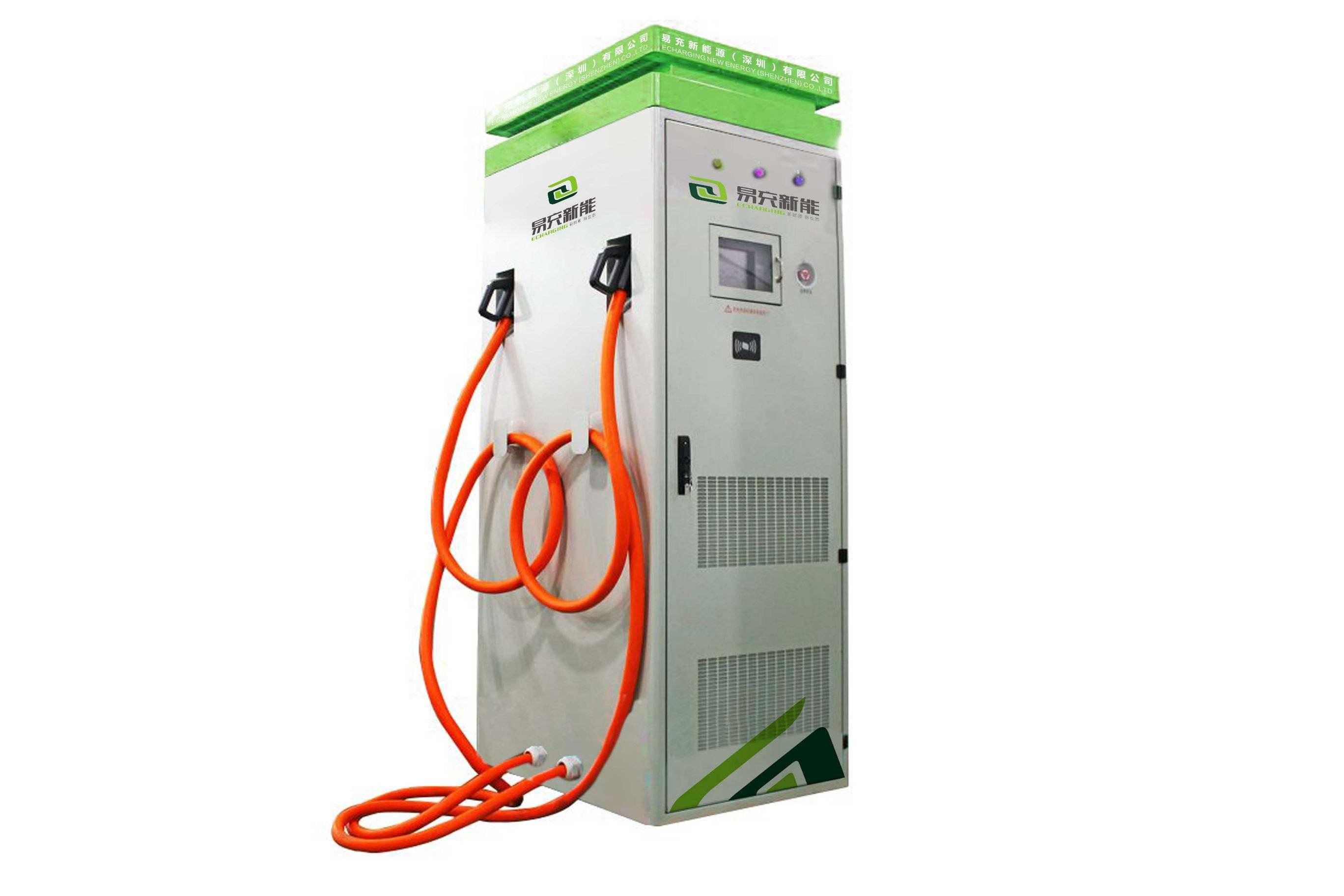 电动汽车直流快速充电桩为公共停车场  价格电议图片