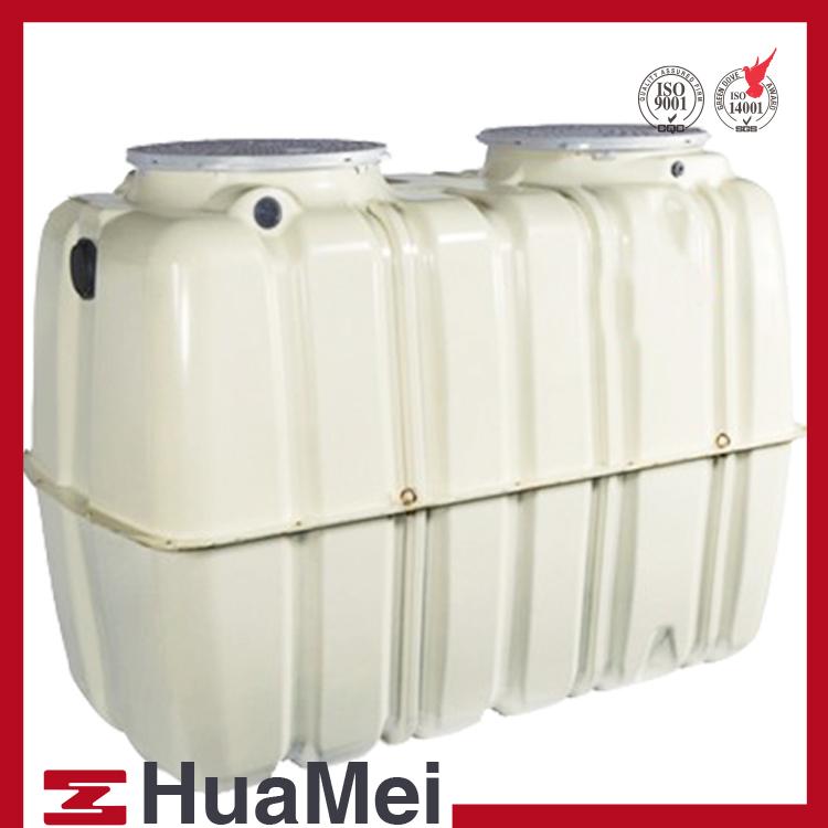 华美  污水净化槽用SMC TDS  热固类  价格电议