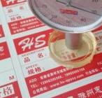 滁州惠盛  透明软性聚氨酯AB灌封料  价格电议图片